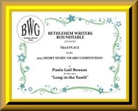 Bethlehem_award